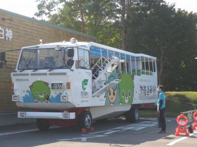 西目屋村・水陸両用バス 「ニシメヤ・ダムレイクツアー」に行ってきました。