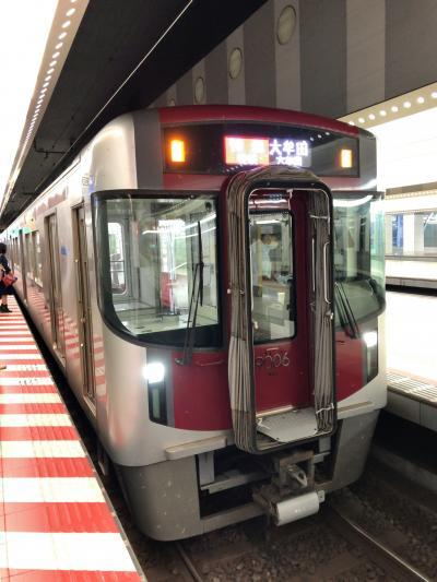 2021年10月九州鉄道旅行2(西鉄天神大牟田線)
