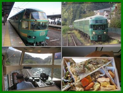 九州・乗り物と食いしん坊の旅(4)特急ゆふいんの森号・先頭展望席に座って別府から博多へ