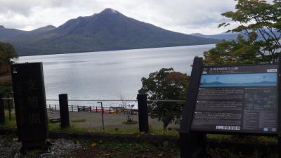 北海道サイクル 支笏湖