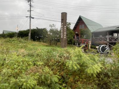 2021年9月 横川・小諸・野辺山旅行(2日目 野辺山編)