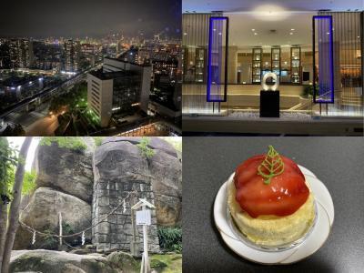 ♪ 神戸ポートピアホテル 県内でクラブステイ~スパとプールも♪ 越木岩神社の巨大パワーストーンへお参り!ツマガリ本店で生ケーキも♪
