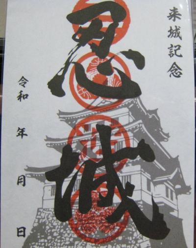 のぼうの城、古墳群、歴史の礎を訪ねて(埼玉県行田市)
