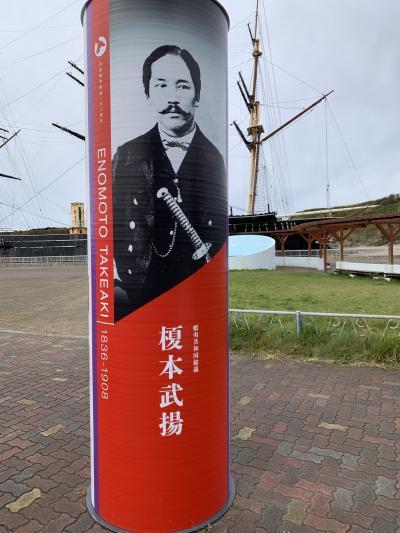 北海道の旅  ④江差 徳川幕府の軍艦 開陽丸記念館 幕末の歴史と船に関わる人々を想います。