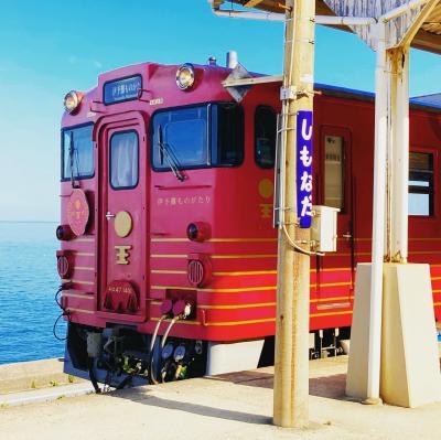 松山フリー切符を使って伊予灘ものがたり!