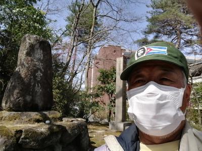 同志社大 京田辺Camp. 筒城宮跡(Tsutsuki-miya Palace, Doshisha UNIV, KYO, JP)