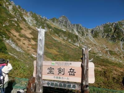 2021秋 駒ヶ根2:千畳敷カールと日本百名山の木曽駒ヶ岳へ 台風一過で最高の天気