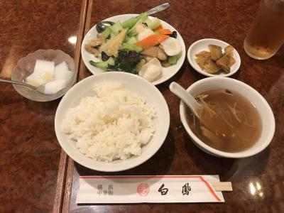 横浜中華街、週末にお安くランチ800円以下で食べれる情報、28店舗でした編