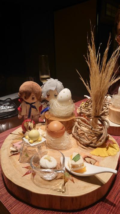 2021秋 箱根仙石原 和乃オーベルジュ~きたの風茶寮でひたすら温泉とお酒とごちそうを満喫