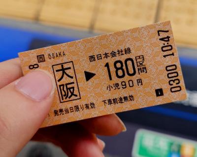 【プチ旅行記】USJの最寄り駅!ユニバーサルシティ駅に行ってみた!