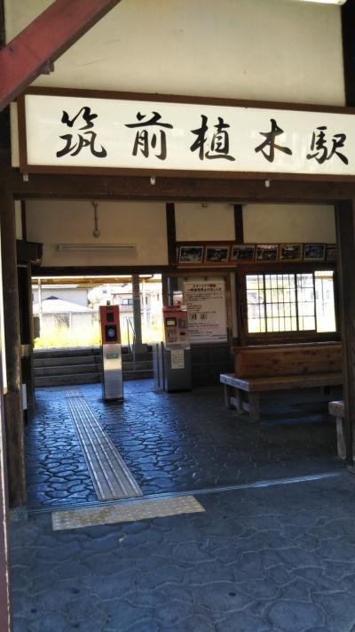 長崎街道「木屋瀬(こやのせ)宿」
