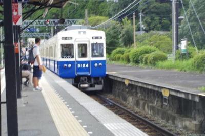 兵庫辺りマイナー私鉄旅
