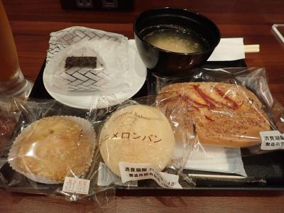 おともdeマイルで札幌へ カミさんの誕生日はラウンジのおにぎりで祝う
