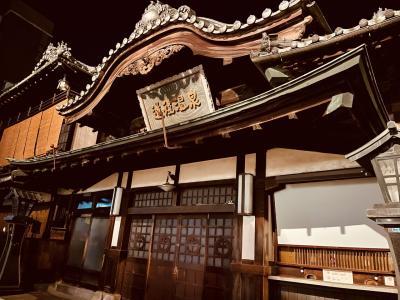中年夫婦が行く四国周遊旅_2021秋