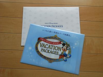 ★1年10ヶ月ぶり、東京ディズニーリゾート3泊4日の旅★ 1日目前泊はエミオン東京ベイ