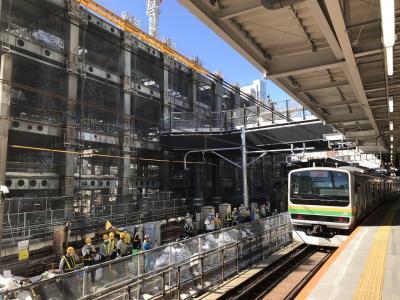 山手線内回り運休中の渋谷駅改良工事を見に行ってきました。