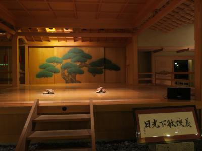 ちょっと贅沢な日光小旅行 紅葉の中禅寺湖と東武ワールドスクエアwithゴエモン Part2