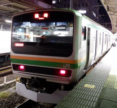 L OCT 2021  プチテツ16・・・・・②山手線臨時列車新宿行