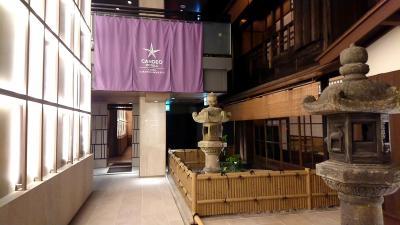 京都宿泊記 カンデオホテルズ京都烏丸六角