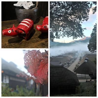 やっぱり旅はいい♪ 初の福島旅行 Vol.1 「朝霧に浮かぶ大内宿」