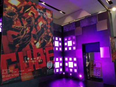 映画「CUBE 一度入ったら、最後」初日舞台挨拶☆Coffee Lounge Lemon☆2021/10/22