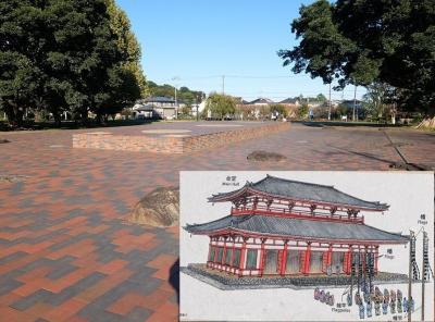 武蔵国分寺跡を訪れ奈良・平安時代の日本国を想う
