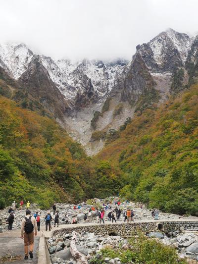 照葉峡と谷川岳一ノ倉沢を歩く