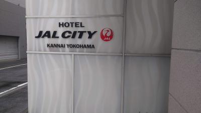 ホテルJALシティ関内と横浜中華街