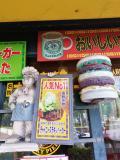 The函館の写真