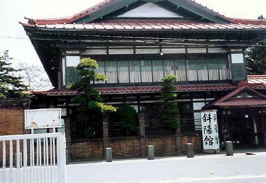 弘前 太宰 治 記念 館