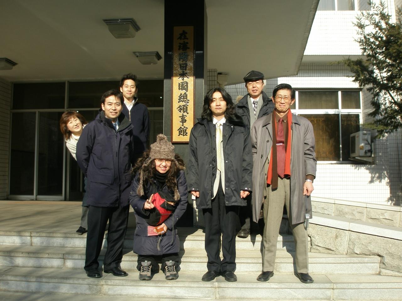 総領事 館 上海 日本 国 在