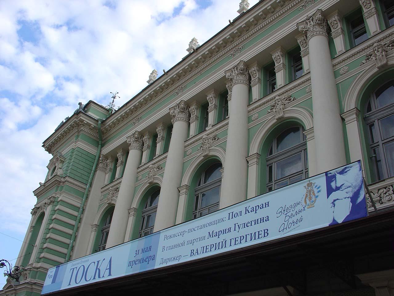 『ヘルシンキ・サンクトペテルブルグの旅(マリンスキー劇場 ...