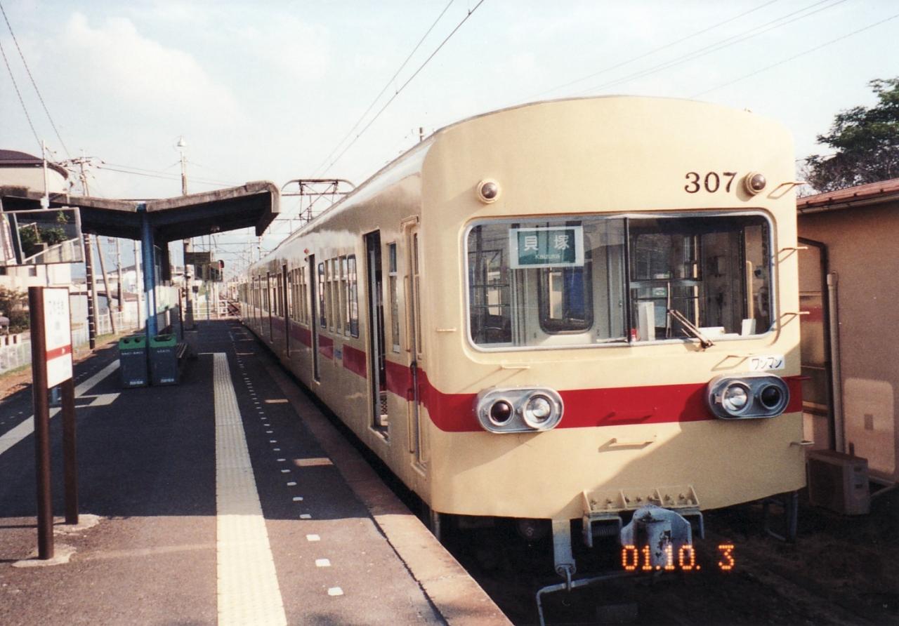 福岡市営地下鉄2号線・西鉄宮地岳線
