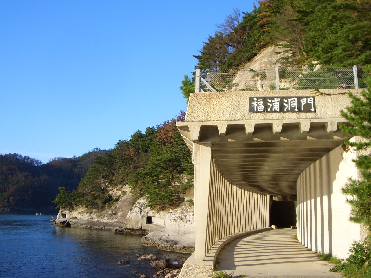 島旅 隠岐・島後編 ~神社だ!滝...
