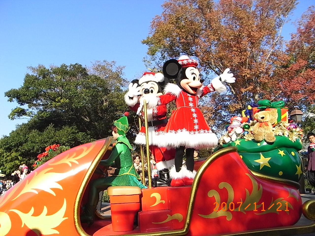 07年11月 東京ディズニーランド☆クリスマスファンタジーに行って来