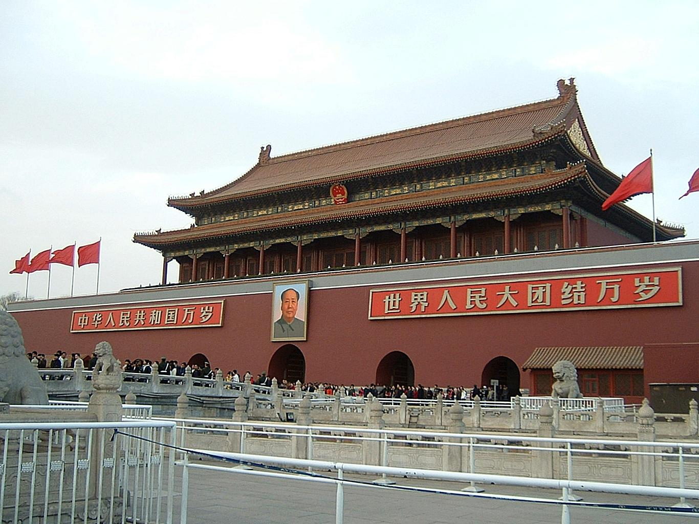 今日的北京~中華人民共和国万歳の巻~』北京(中国)の旅行記・ブログ ...