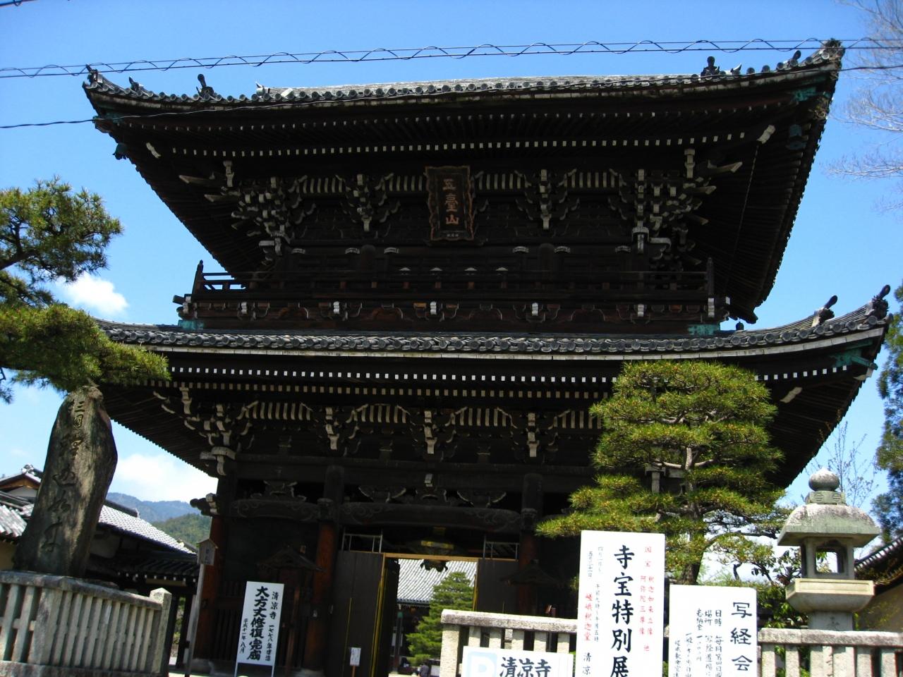 源氏物語に釈迦如来像、興味深々、清涼寺