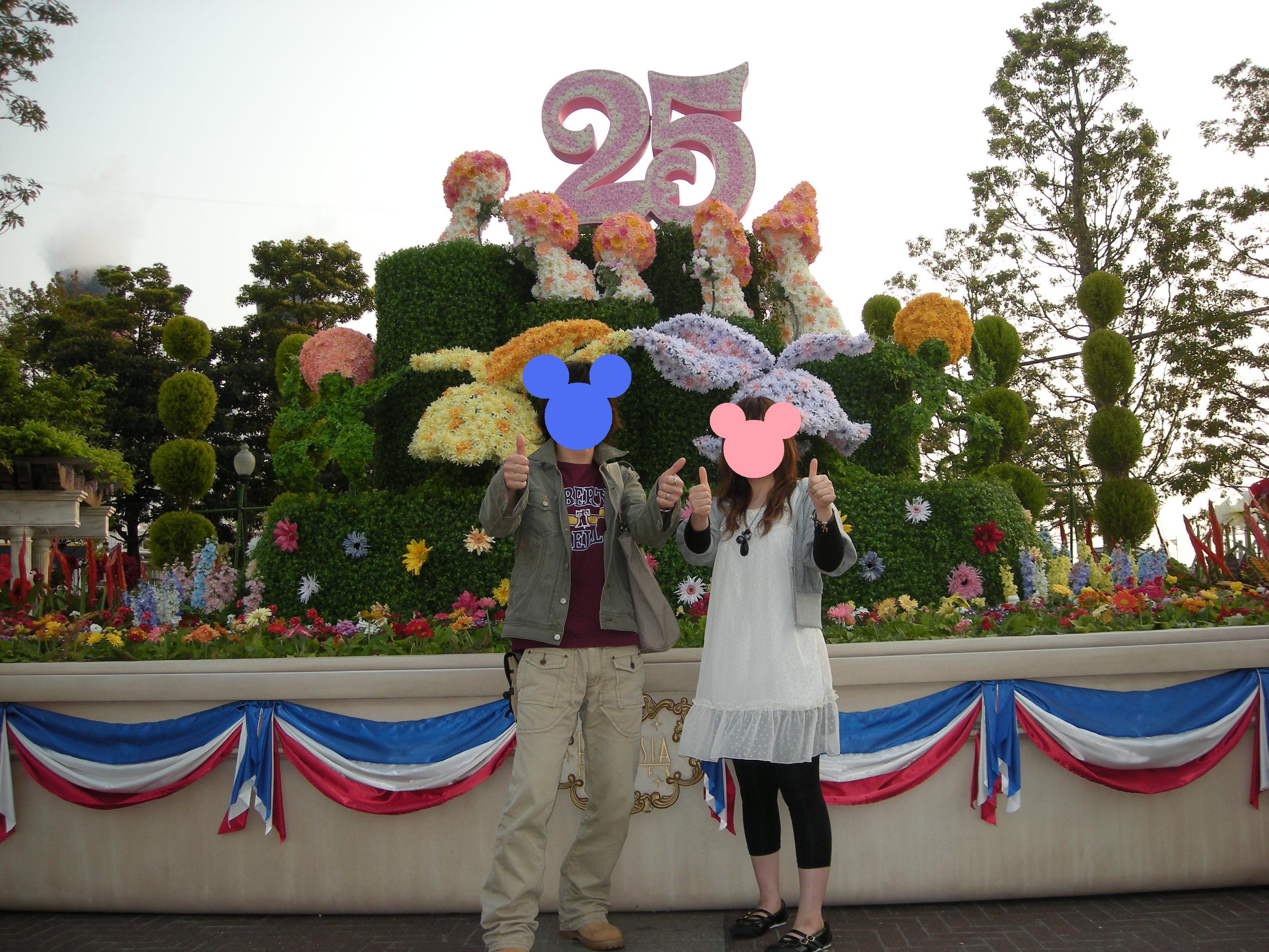 gw♪25周年のディズニーリゾート?』東京ディズニーリゾート(千葉県)の