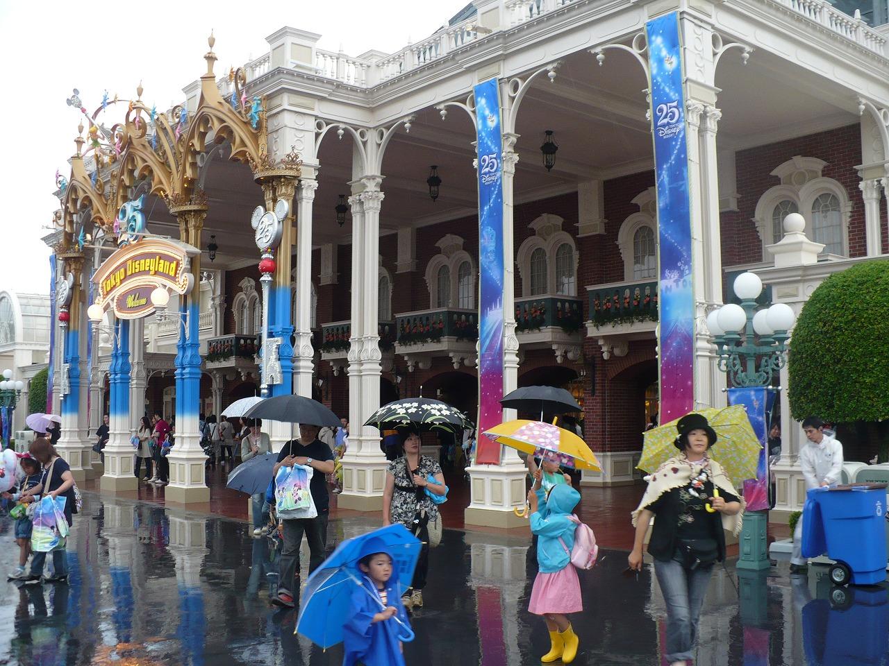 雨のディズニーランド』東京ディズニーリゾート(千葉県)の旅行記