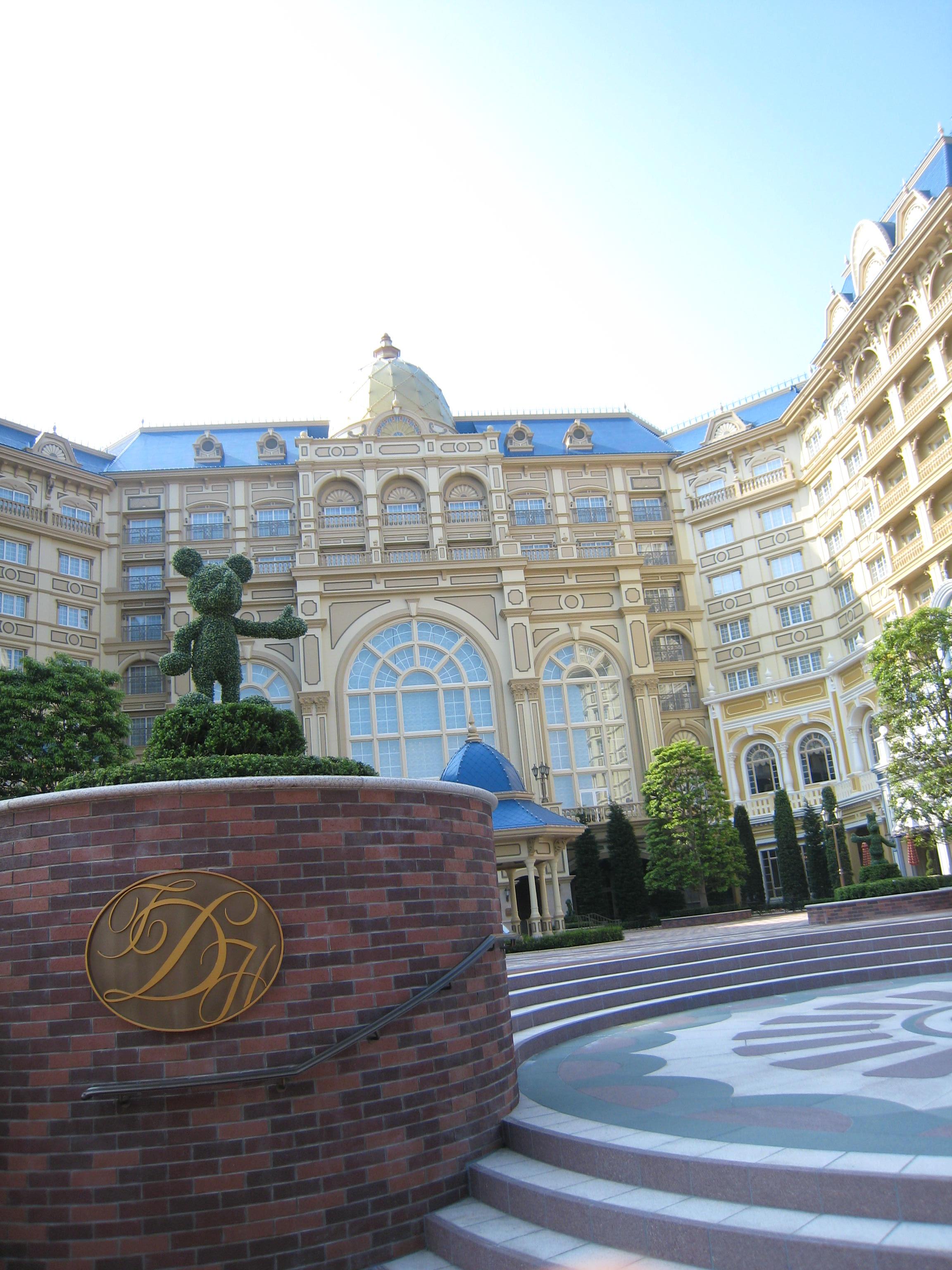 昨日オープン!** ディズニーランドホテルへの旅』東京ディズニー