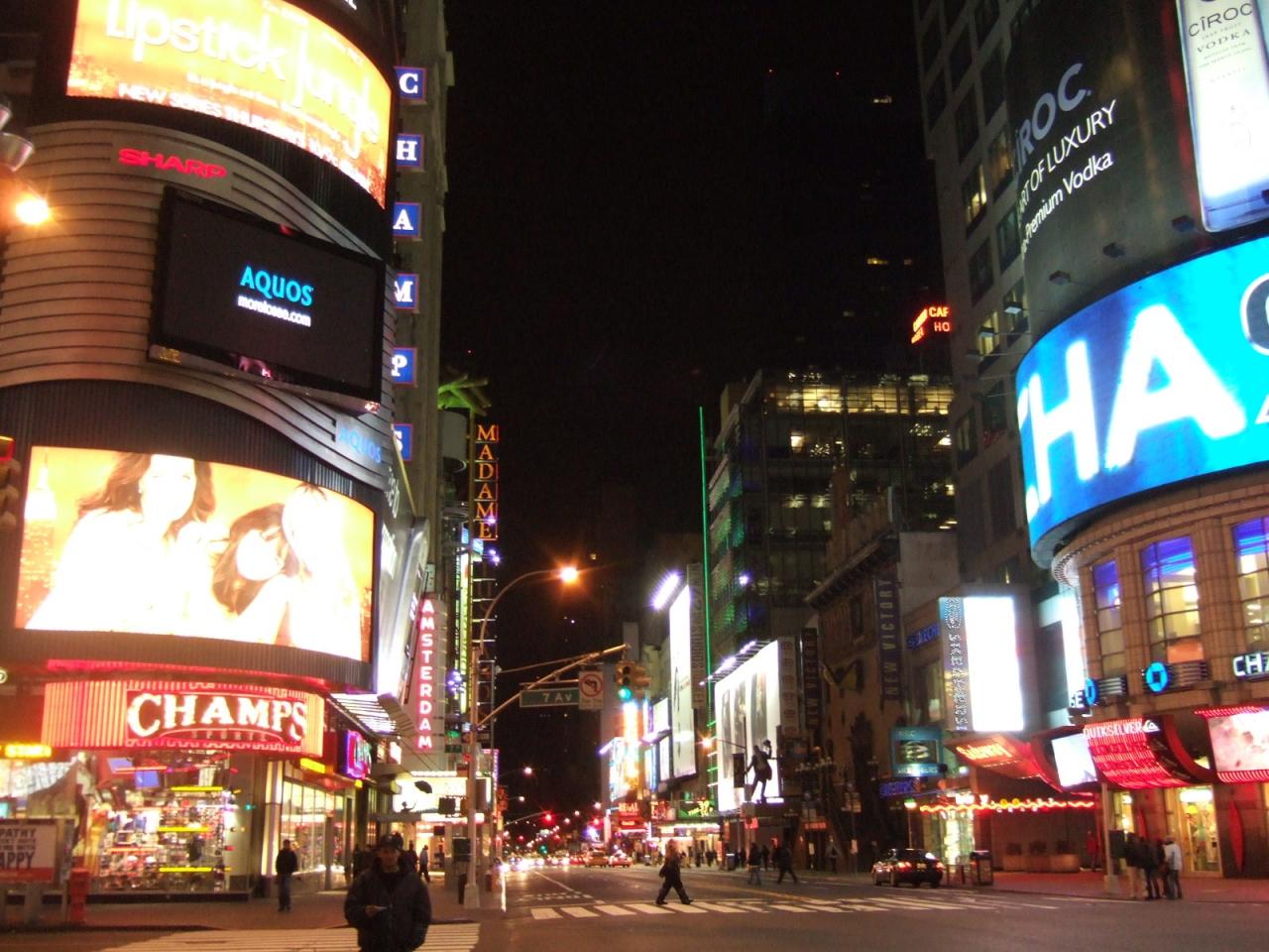 ◇ご難つづきのニューヨーク -1- 2008年2/27~2/28夕方まで編 ...