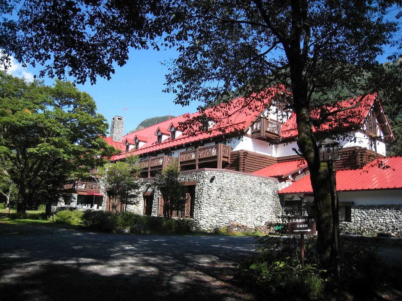 上 高地 帝国 ホテル