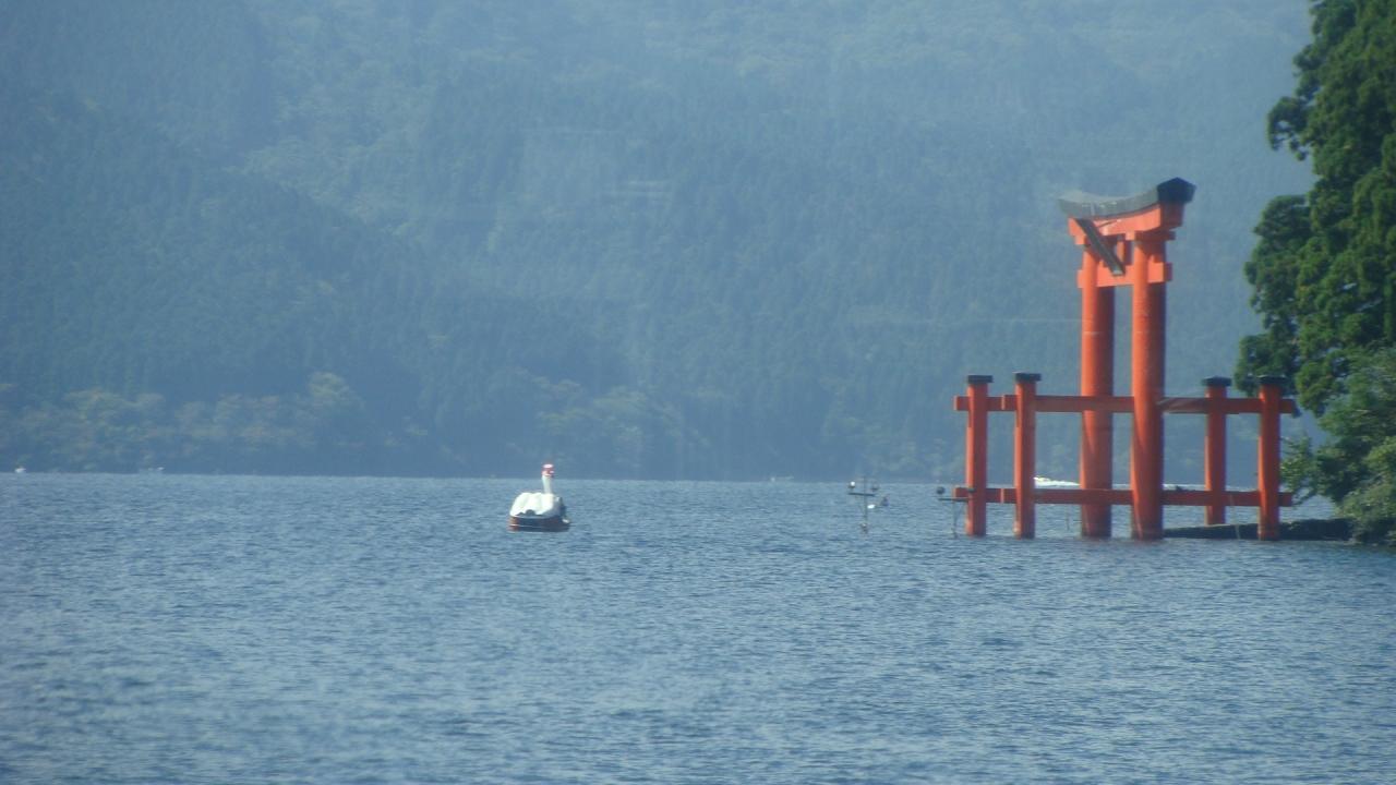 芦ノ湖 遊覧 船