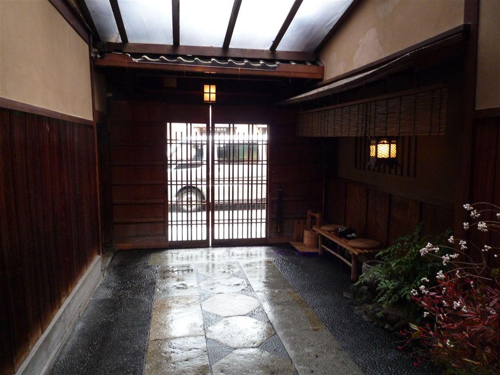 京都 老舗 旅館