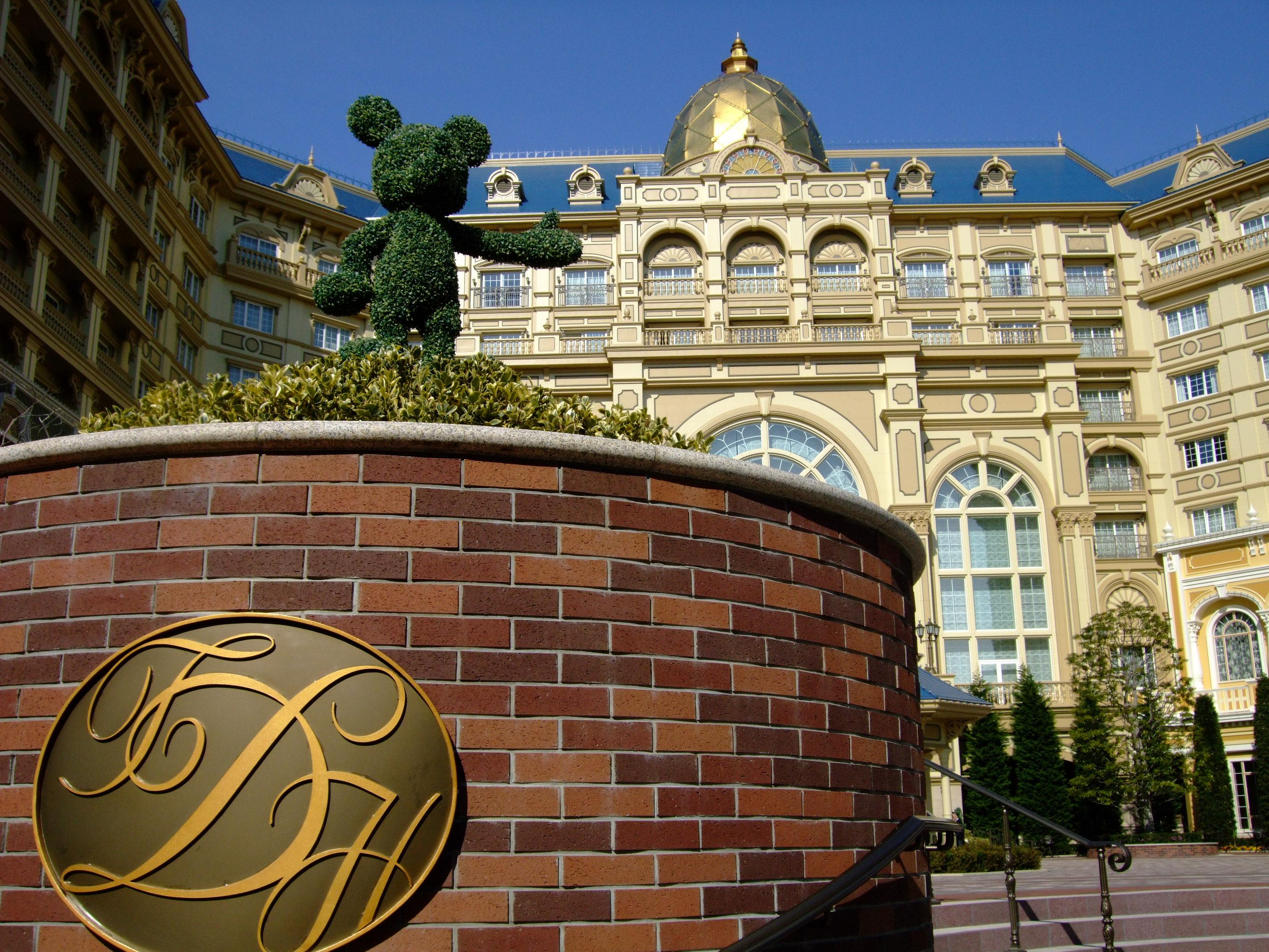 ディズニーランドホテル☆birthday宿泊☆』東京ディズニーリゾート