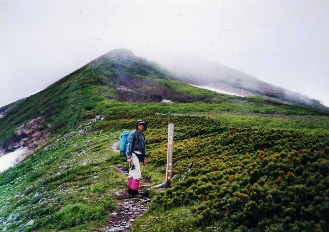 ☆北海道の日本二百名山 <暑寒別...