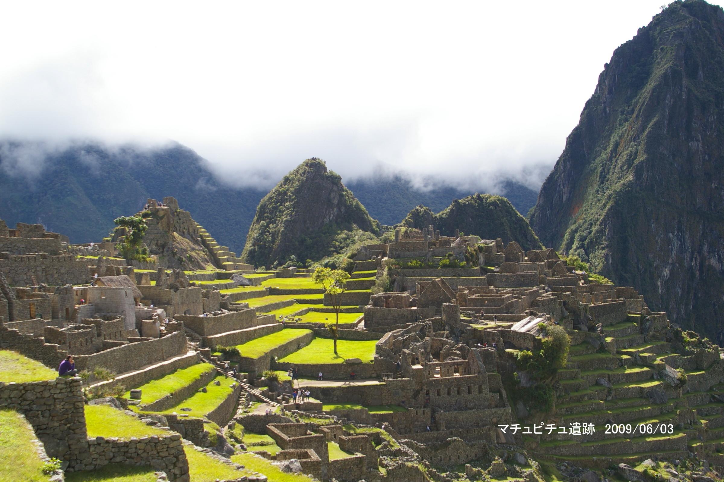 ペルー 言語