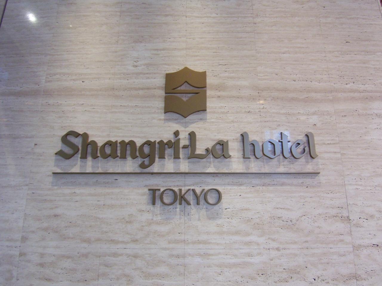 ホテル ラウンジ 八重洲