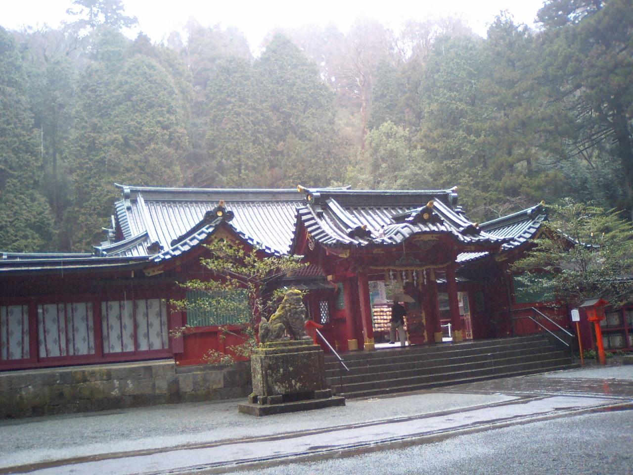 神社 ご利益 箱根