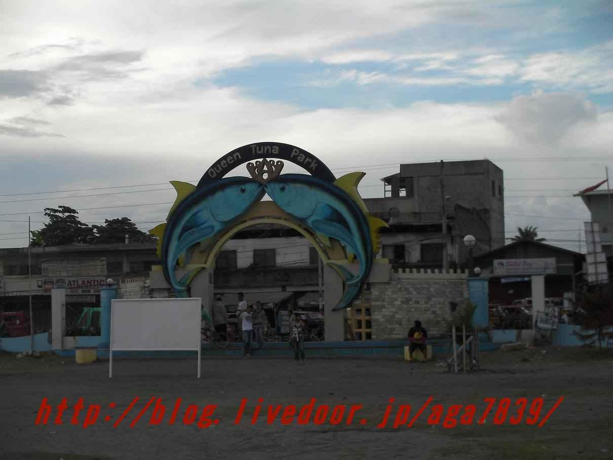 フィリピンのマグロの首都 ジェ...